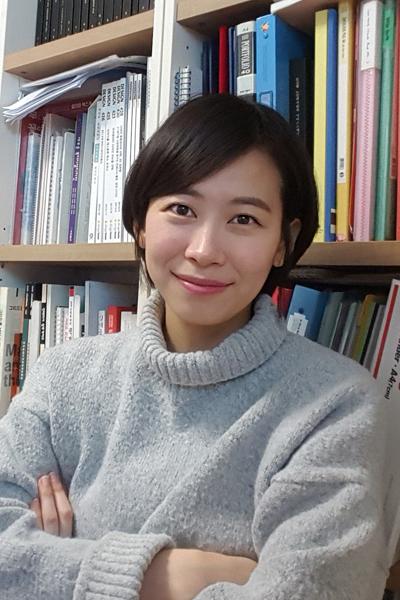 Jieun Han